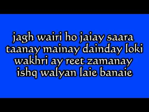 12 saal by Bilal Saeed lyrics   YouTube...