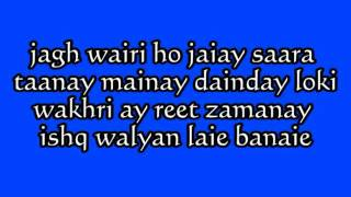 12 saal by Bilal Saeed lyrics   YouTube