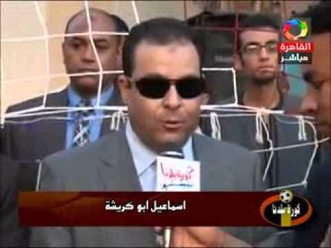 إفتتاح ملعب عرابة أبو كريشة - عصام محمود