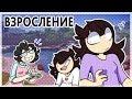 Моё Тяжелое Детство 2 ● Русский Дубляж