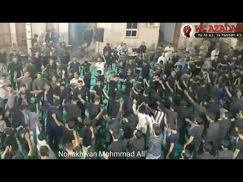 Musafir E Sham Shahadat Imam E Sajjad as 1440 25 Moharam  Anjuman E Tamanna E Zahra sa Part 2