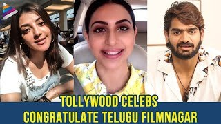 Top Tollywood Celebrities Congratulate Telugu Filmnagar | #1MillionTFNInstaFamily | Kajal Aggarwal