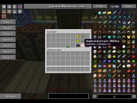 Как сделать Бур,нано меч,лазер В Minecraft Industrialcraft - YouTube