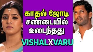 Vishal & Varlakshmi love broken because of Sarathkumar