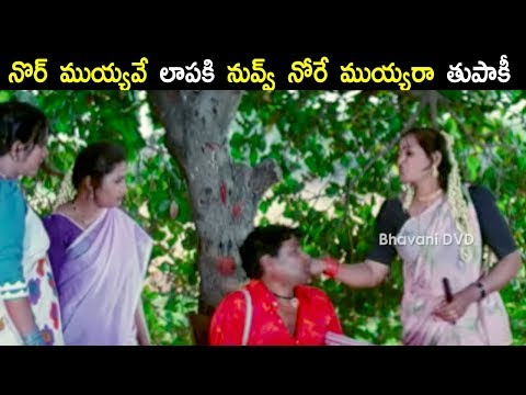 MS Narayana Super Comedy Scene || Latest Telugu Comedy Scenes || Telugu Comedy Bazaar