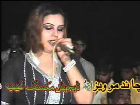 Anmol Sayal. Zbar Dast Dhmal.18 24 video