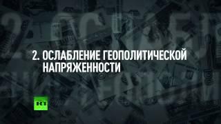 Российский рубль укрепляет свои позиции