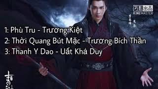Nhạc trong phim Tru Tiên - Thanh Vân Chí