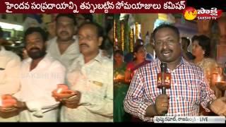 Candle Rally Against Somayajulu Committee in Rajahmundry || Sakshi TV
