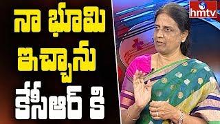 నా ల్యాండ్ ఇచ్చాను కేసీఆర్ కి !! | Sabitha Indra Reddy About KCR Govt | hmtv
