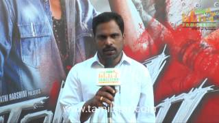 Arun Bharathi At Evan Da Movie Press Meet