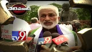 YCP Vijay Sai Reddy attack on TDP party || Neti Maata