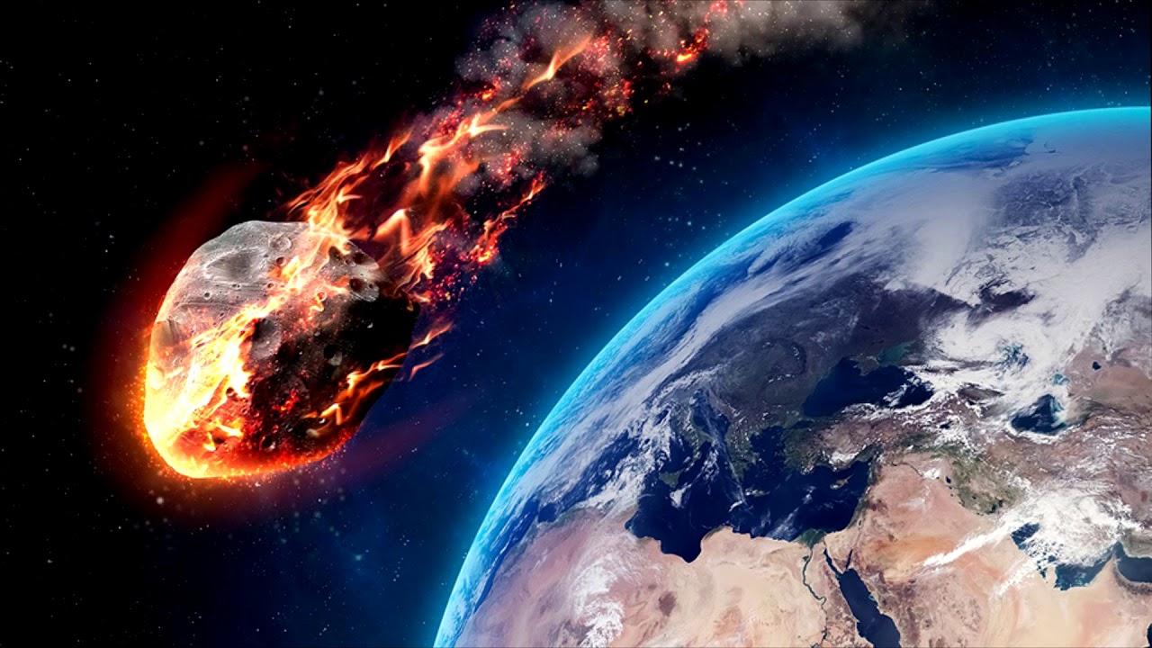 Когда прилетит метеорит 2018