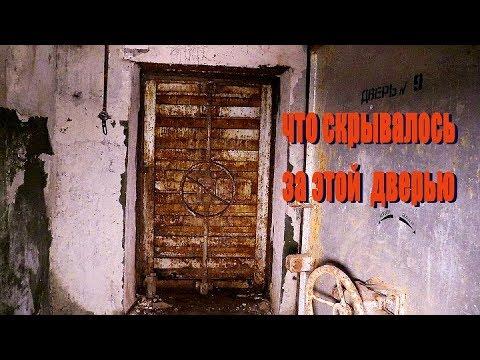 Заброшенное подземелье бомбоубежище