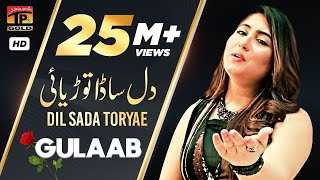 Gulaab | Dil Sada Toryae | Latest Punjabi Songs | TP Gold