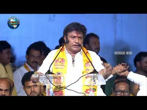 Balakrishna Speech At Dharma Porata Sabha In Tirupati | Overseas News
