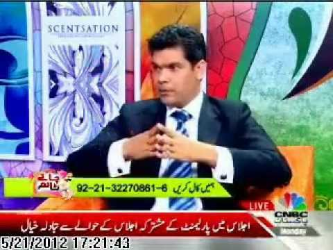 CNBC PAKISTAN (CHAI TIME) PART 3