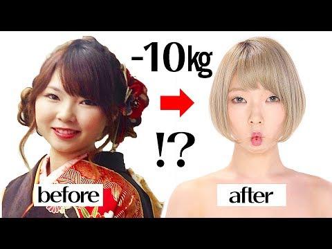 【ダイエット 食事動画】食事制限が出来ない私の成功の秘訣と方法とは…😳  – 長さ: 7:56。