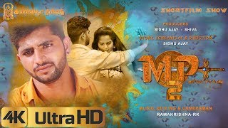 MP Mera Pyar | Part 2 | Latest Telugu Short Film 2018 || Directed By Sidhu Ajay