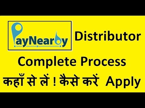 Paynearby Distributor Complete Process !  Step by Step in Hindi
