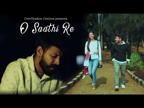 O Saathi re | Kapil | Vicky Singh | Pehchan Music | Kishore Kumar | Heart Touching Video |Pratiksha