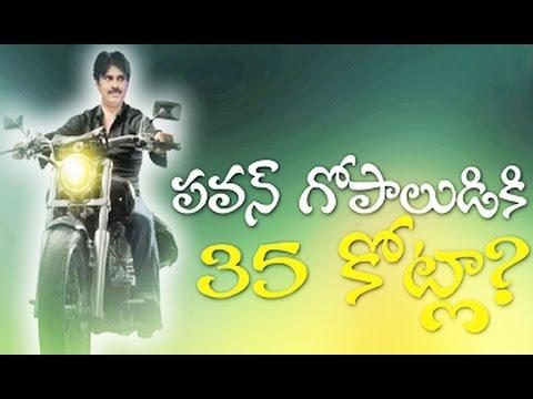 పవన్ గోపాలుడికి 35 కోట్లా? || Pawan Kalyan Gopala Gopala Movie Updates