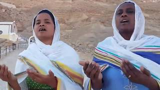| Erget: Ethiopian Orthodox Tewahedo Church's Ascension Day