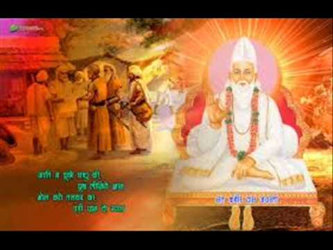 Kabir Das Ke Dohe Part -i- By Adarsh Anand video