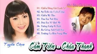 Châu Thanh | Cẩm Tiên | Album Tuyển Chọn ca cổ Trích Đoạn Cải Lương hay