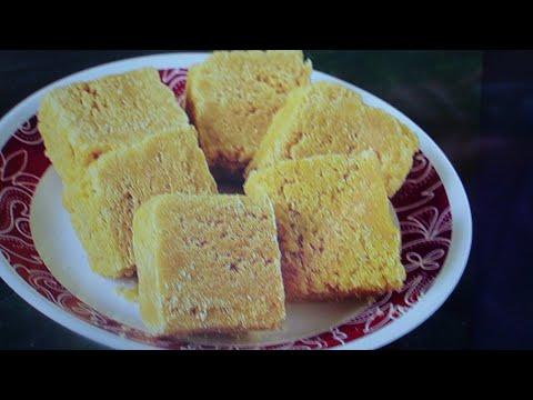 మైసూర్ పాక్ Home made Mysore Pak recipe