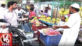 Fruits Rate Hit Sky As Ramadan Season Begins | Muslims Demand To Take Action | Adilabad
