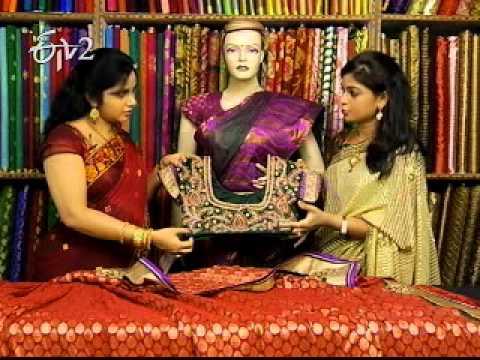 etv2 sakhi 25th september 2012 _part 4 sakhi 11th may 2013 sakhi 15th
