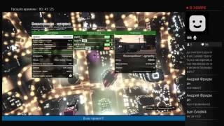 GTA V Live Stream #1. GTA 5 STREAM LIVE. GTA 5 играем. GTA 5 проходим миссии.
