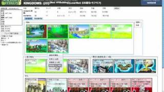 Strategy Station 王国1on1対戦#1