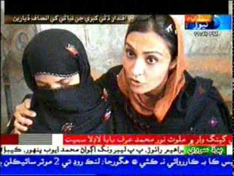 Khipro Zenab Bhayo Story Sindh Tv News Part 2 video