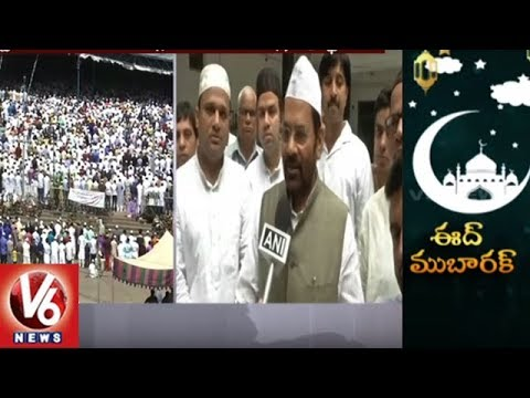 Union Minister Mukhatar Abbas Naqvi at EID Prayer at Kashmiri Gate Mosque | V6 News