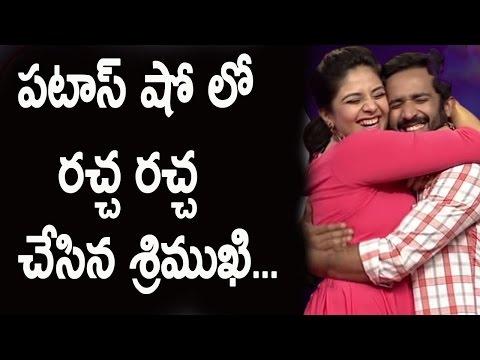 Patas Show Sankranthi Special Episode Shoot Live Sreemukhi    #Srimukhi Live @Patas Shoot thumbnail