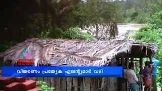 Drugs spreading in tribal villages of Wayanad:
