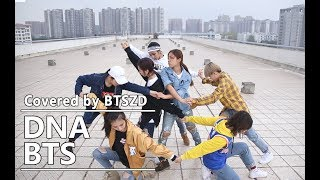 ?BTSZD?DNA-BTS Dance Cover ???????