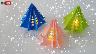 Christmas Tree With Paper | 3D Paper Christmas Tree | DIY Christmas Tree