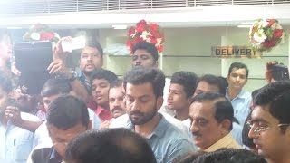 Prithviraj Sukumaran worst speech ever