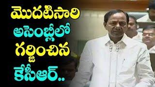 మొదటిసారి అసెంబ్లీ లో గర్జించిన కేసీఆర్ | CM KCR Frist Speech In Assembly In 2019 | Top Telugu Media