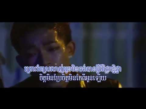 media new song of asheqi2 mp4