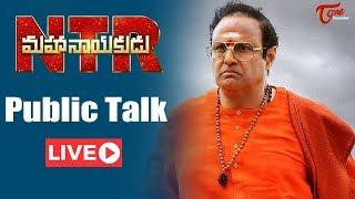 NTR Mahanayakudu   NTR Biopic   Public Talk Live From Prasad's IMAX   #NBK   TeluguOne