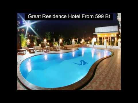Check out these Cheap BKK Bangkok International airport Hotels Video
