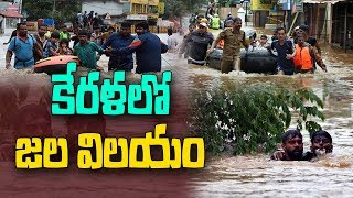 కేరళలో జల విలయం | PM Modi announces Rs 500 cr relief fund