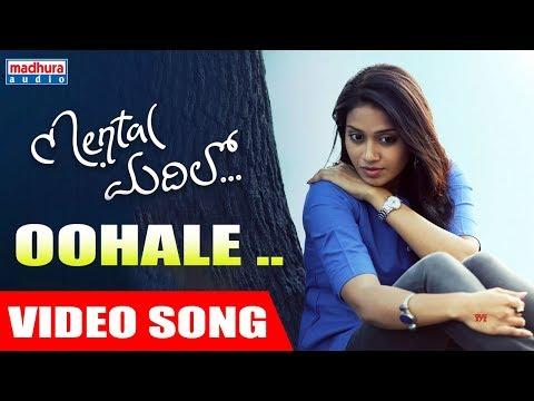 Oohale Full Video Song  - Mental Madhilo | Sree Vishnu | Nivetha Pethuraj