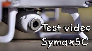 CAMARA SYMA X5C, VIDEO TEST EN ESPAÑOL: Mejor drone con camara HD calidad precio