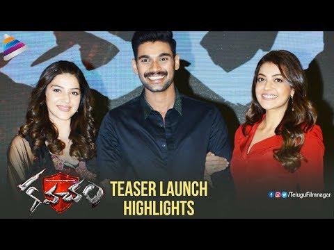 Kavacham Teaser Launch | Bellamkonda Sreenivas | Kajal Aggarwal | Mehreen Pirzada | Telugu FilmNagar