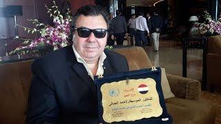 عودة د  أحمد الجبالي ملك الأصابع الذهبية  للتألق في 2015